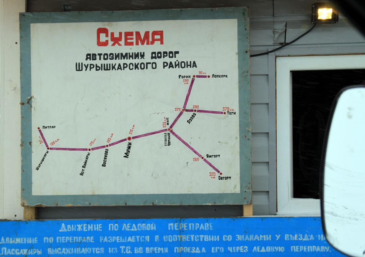схема автозимних дорог Шурышкарского района